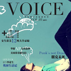 China International Magazine VOICE first
